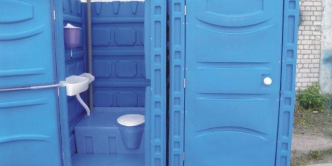 Виды туалетов