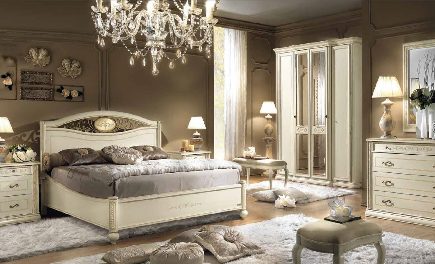 Выбираем спальню