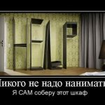 Шкафы-купе: интересные идеи и практичность в интерьере