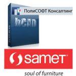 Программное обеспечение для SAMET