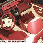 Перетяжка салона автомобиля кожей | Руки-крюки