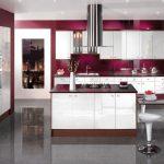 Современный дизайн интерьера кухни — О Комнате
