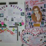 Плакат ко Дню матери своими руками: шаблоны с фото и видео