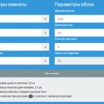 Онлайн-калькулятор обоев на комнату: как рассчитать необходимо количество рулонов самостоятельно