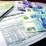 Правила оформления и оплаты по субсидии