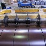 Что такое штрипс? Предназначение и особенности материала.