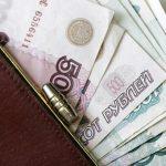 Деньги в долг срочно от Moneyveo