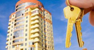купить новостройку в Нижнем Новгороде