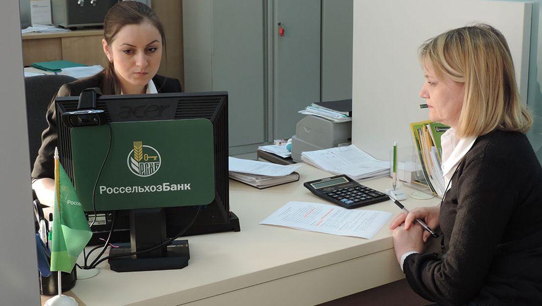 https://www.rshb.ru/natural/loans/mortgage_all/ipoteka-vtorichka/